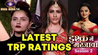 Bigg Boss 14: Kaunse Number Par Hai Show? Latest TRP Ratings | BB 14 Update