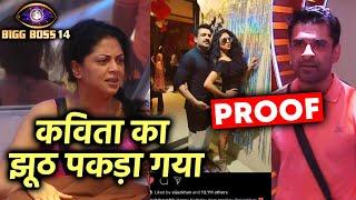 Bigg Boss 14: Kavita Kaushik Acche Se Janti Hai Eijaz Khan Ko, Dost Hai | Ye Raha PROOF