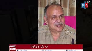 जानिए कहां हुआ जुर्म और प्रशासन ने क्या लिया अहम फैसला, देखिए हर छोटी बड़ी खबर TRI CITY NEWS