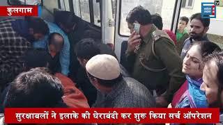 कुलगाम में आतंकवादियों ने 3 बीजेपी कार्यकर्ताओं की गोली मारकर की हत्या...