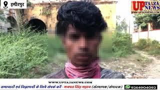 हमीरपुर में देवी विसर्जन में गई दो किशोरी हुई लापता,परिजनों ने पुलिस में दर्ज कराई शिकायत