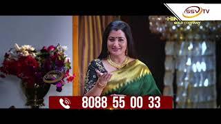 SSVTV NEWS 4.30PM 29-10-2020