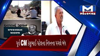 Junagadh: વિસાવદર માર્કેટયાર્ડ આજે સ્વયંભૂ બંધ