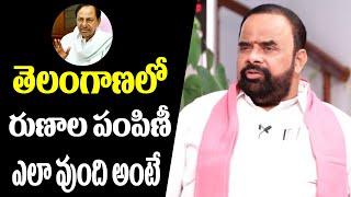 తెలంగాణలో రుణాల పంపిణీ ఎలా వుంది అంటే | TRS Leader Gongidi Mahender Reddy Interview | Top Telugu TV
