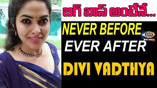 "Bigg Boss 4 Telugu ""Never Before Ever After"" 