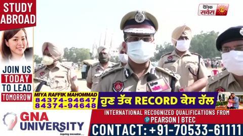 Exclusive: Ludhiana के Cp Rakesh Agrawal की पहलकदमी, मालिकों के सपुर्द कर रहे थाने में खड़े Vehicles