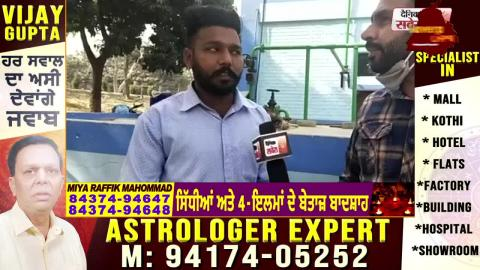 Bhawanigarh : Thermal Plants ਦੇ ਬੰਦ ਹੋਣ ਦਾ ਇਸ ਇਲਾਕੇ 'ਚ ਨਹੀਂ ਹੋਵੇਗਾ ਅਸਰ