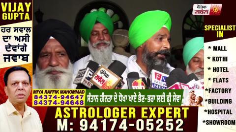 Exclusive : किसान नेताओं से सुनें Congress मंत्रियों के साथ Meeting के बाद क्या बनाया अगला Plan