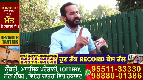AAP Youth विंग का Incharge बनने के बाद Meet Hayer का Exclusive Interview