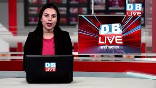 कोसी फिर बनी चुनावी मुद्दा |#DBLIVE