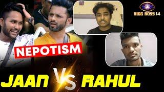 Public Debate Bigg Boss 14 | Jaan Vs Rahul Nepotism Controversy | Kya Jaan NEPO KID Hai?