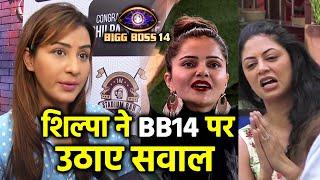 Bigg Boss 14: Shilpa Shinde Ne Uthaya BB 14 Ke Format Par Sawal, Kya Boli Shilpa