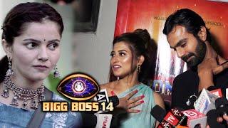 Bigg Boss 14: Ashmit Aur Somi Khan Ne Diya Bigg Boss Reaction | BB 14 Update