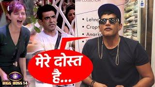 Bigg Boss 14: Ghar Me Ho Rahe Hungama Par Bole Karanvir Bohra | BB 14 Update