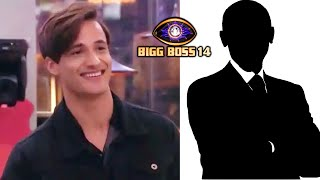 Bigg Boss 14। Is Contestant Ne Dila Di Asim Riaz Ki Yaad, Jasmin Ne Rashmi To Isne Kiya Asim Ko Copy