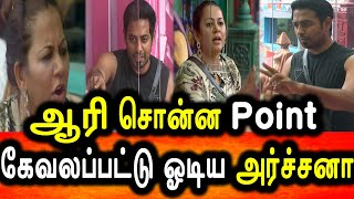 BIGG BOSS TAMIL 4|31st October 2020|28th FULL EPISODE|DAY 27|BIGG BOSS 4 TAMIL LIVE|Aari Bold Talk