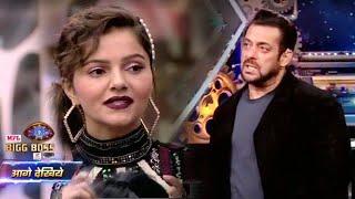 Bigg Boss 14: Salman Khan Ne Rubina Ko Kaha Puppet Master, Jasmin Ko Galat Rah Dikhayi