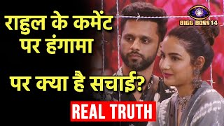 Bigg Boss 14: Rahul Vaidya Ke VASTRA Comment Par Hungama, Par Kya Hai Sachai | Jasmin Bhasin