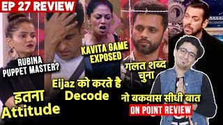 Bigg Boss 14 Review EP 27 | Rubina Attitude, Kavita Game Exposed, Eijaz Decode, Rahul Illogical Word