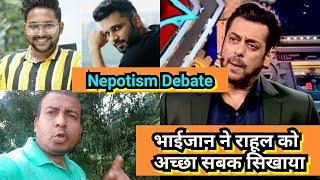 Salman Khan ने Rahul Vaidya को Nepotism Par अच्छा सबक सिखाया, Jaan Kumar Sanu Bahut Khush Hua
