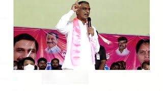 TRS party Dhoom Dham programme and public meeting by minister Harish Rao from Dharmajipet live