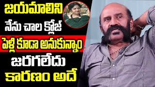 Senior Vijaya Rangaraju Reveals Facts about Senior Actress Jayamalini | Latest News | Top Telugu TV