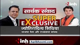 Exclusive Interview : BJP MP Jyotiraditya Scindia प्रधान संपादक Dr himanshu dwivedi के साथ