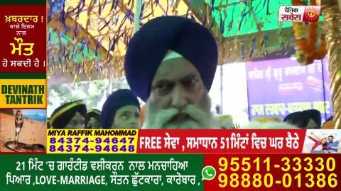 Shri Guru Ramdas Ji  के प्रकाश पर्व मौके पर Amritsar में सजाया गया Nagar Kirtan