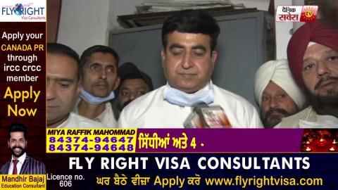 Exclusive: Punjab में Blackout होने की चर्चा पर सुनिए क्या बोले Congress Leader Capt. Sandeep Sandhu