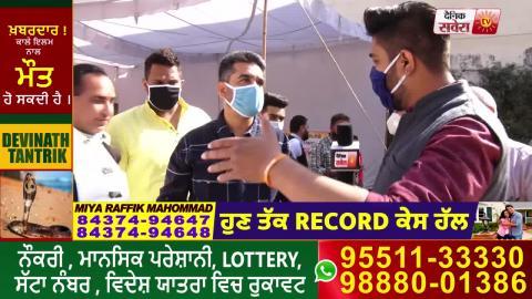 Jalandhar में खेती कानूनों के खिलाफ Congress Party का सत्याग्रह