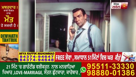 Breaking : Hollywood Actor James Bond का हुआ निधन