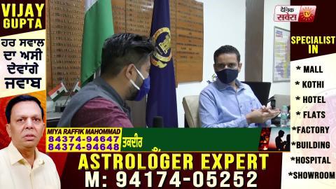 Exclusive Interview : Jalandhar में गैर कानूनी पटाके बेचने वालों को DC Ghanshyam Thori की Warning