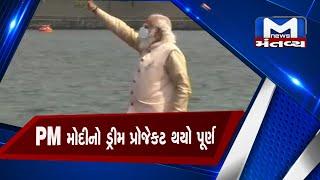 દેશની પ્રથમ સી-પ્લેન સેવાનો પ્રારંભ, પીએમ પહોંચ્યા રીવરફ્રન્ટ |  Ahmedabad | PM Modi | Sea Plane