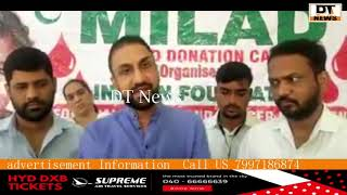 Blood donation camp on occasion of Milad un Nabi organized by Insan foundation (osman mohammed khan)