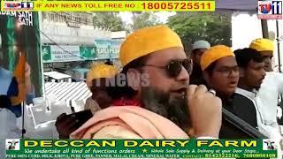 EiD-E-MILAD UN NABI KA MUKHA PAR RALLY AT CHARMINAR