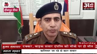बिजनौर—पुलिस ने गैगस्टर एक्ट के आरोपी को पकड़ा