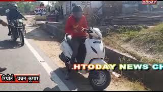 31 oct 14 हमीरपुर ट्रैफिक पुलिस के द्वारा सडक पर नियमों की अवहेलना करने वालों पर शिंकजा कस दिया