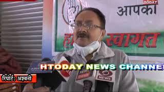 31 oct 15 हमीरपुर जिला कांग्रेस कमेटी की अहम बैठक का आयोजन किया