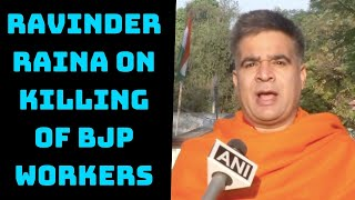 Coward Pakistanis Have To Pay Heavy Price For Their Sins: Ravinder Raina On Killing Of BJP Workers