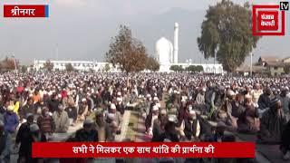 ये वीडियो उन लोगों की आंखें खोल देगा... जो कहते हैं कंटीले तारों से जकड़ा हुआ है कश्मीर