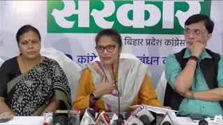 LIVE: AICC Press Briefing By Sushmita Dev in Patna, Bihar