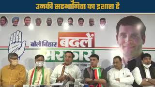 Randeep Singh Surjewala addresses media on Munger firing