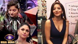 Bigg Boss 14 Par Boli Ex Contestant Monalisa | Rubina, Jasmin, Pavitra, Eijaz |  BB14