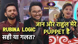 Bigg Boss 14: Rubina Ne Kaha Jaan Aur Rahul Mere PUPPET Hai, Rubina Logic Kitna Sahi Hai?
