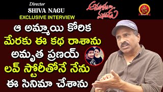 Director Shiva Nagu Exclusive Interview | Annapurnamma Gari Manavadu Movie | Anchor Chandana