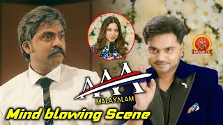 Simbu is Hurt with Tamannaah | AAA Malayalam Movie Scenes | Shriya Saran