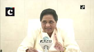If Needed, Will Support BJP Or Any Other Party To Defeat SP In MLC Elections: Mayawati