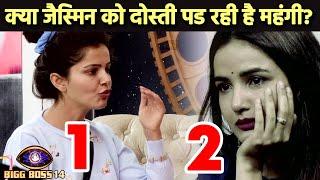 Bigg Boss 14: Rubina No.1 Jasmin No. 2 Kya Jasmin Ko Rubina Se Ho Raha Hai Nuksan? | Decode