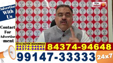 Punjab का किसान ,व्यपारी और Industry Captain सरकार से है परेशान :Tarun Chugh
