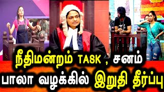 BIGG BOSS TAMIL 4|03rd November 2020|PROMO 1|DAY 30|BIGG BOSS 4 TAMIL LIVE|Court Fight Task|New Task